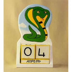 Календарь Змея-кобра в облаках (Декор цветной)