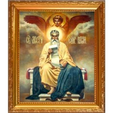 Икона на холсте Матфей Святой апостол и евангелист