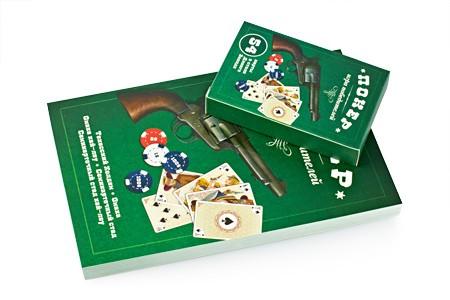 Покер Игра победителей (книга 192 стр. и карты)