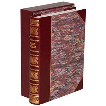 Книга М.И.Цветаева. Стихотворения. Поэмы
