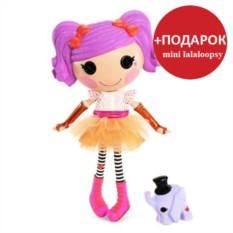 Кукла Лалалупси Смешинка + подарок