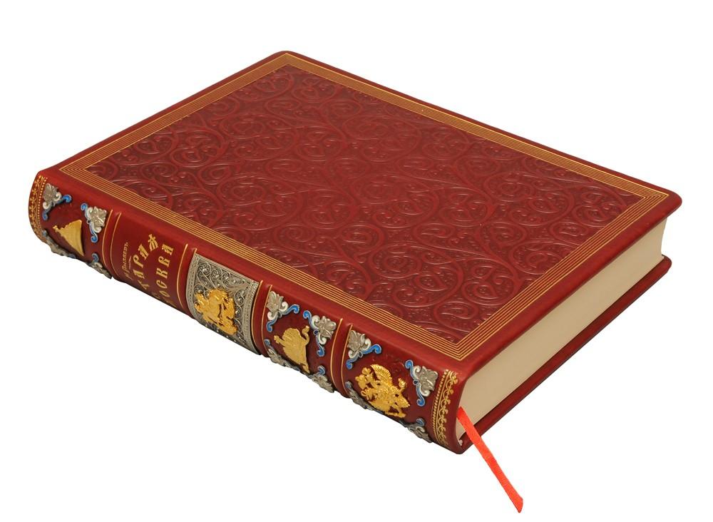 Книга Старая Москва М.И. Пыляев