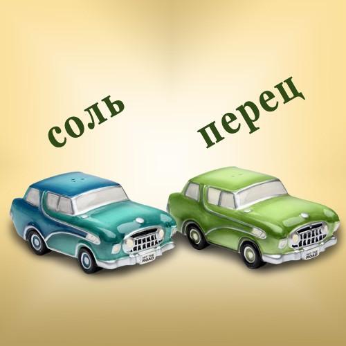 Набор для специй Автомобильная классика