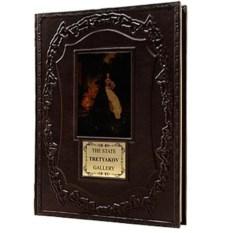 Книга на английском языке Третьяковская галерея
