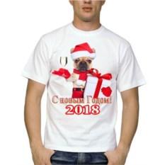 Мужская футболка Собака с бокалом и подарком