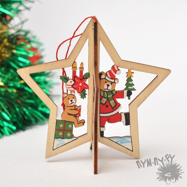Деревянная игрушка Новогодняя Звезда