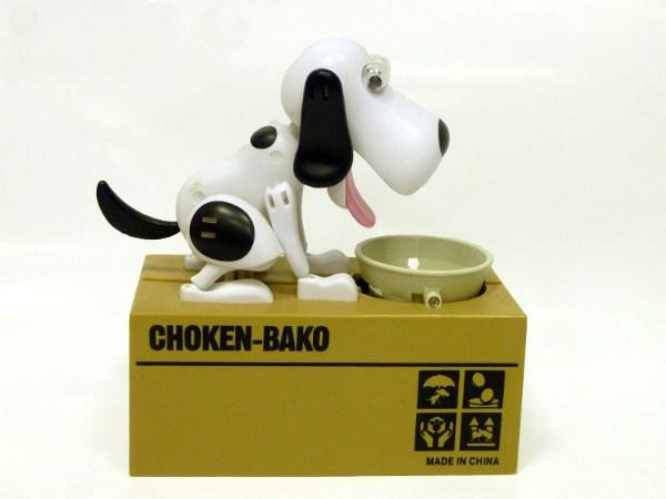 Интерактивная копилка Голодный Пес (белый с пятнами)