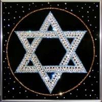Картина с кристаллами Swarovski Звезда Давида