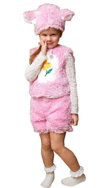 Карнавальный костюм Крошка-овечка