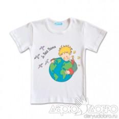 Детская белая футболка Маленький Принц с Земным Шаром