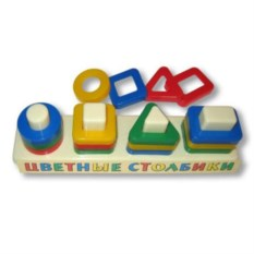 Пластмассовая игрушка Цветные столбики