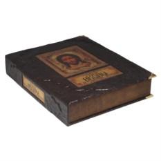 Подарочная книга Русские иконы в драгоценных окладах