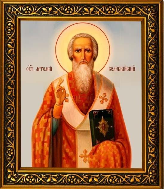 Икона на холсте Артемий (Артемон) Солунский Святитель