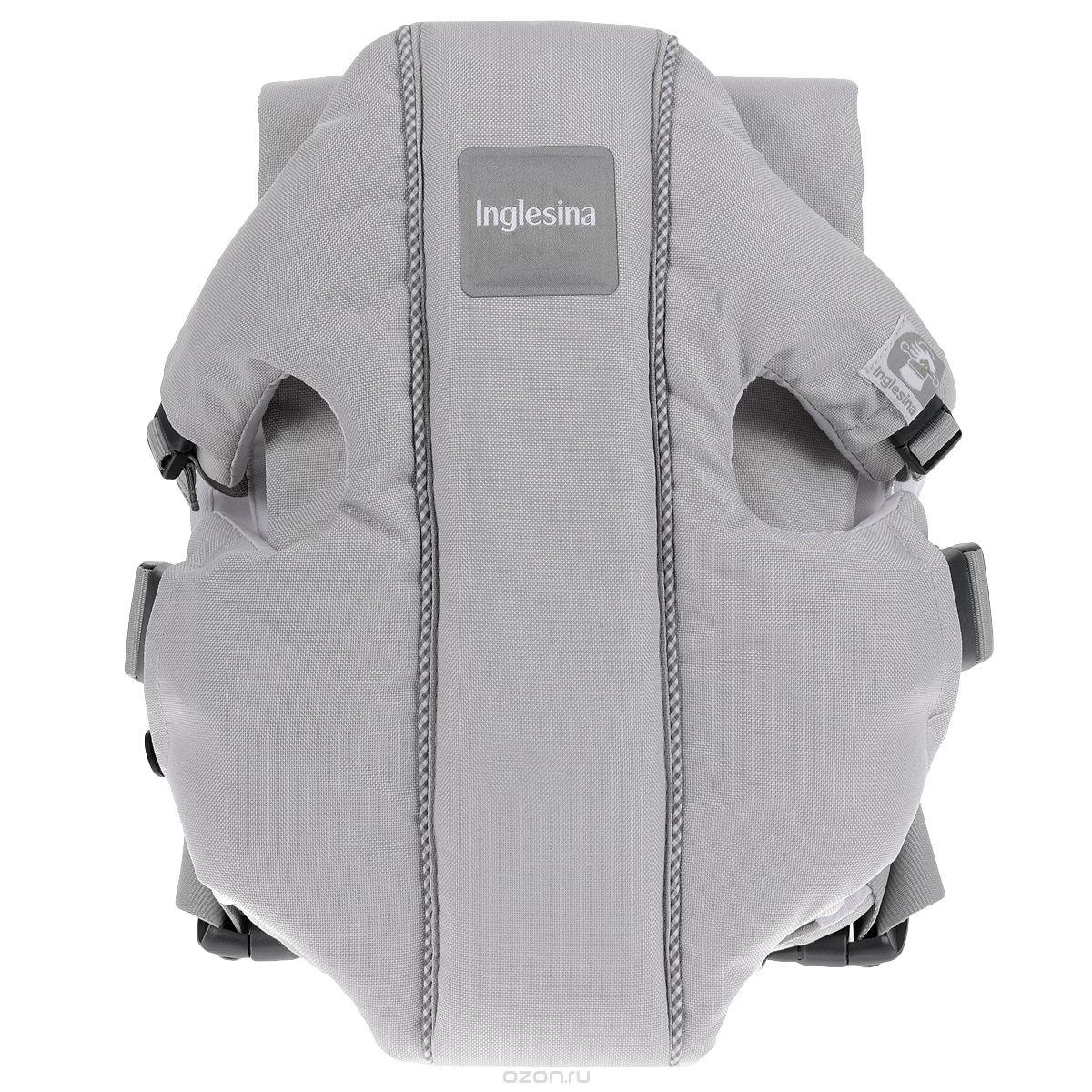 Светло-серый рюкзак-кенгуру Front