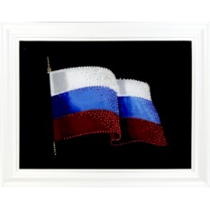 Картина с кристаллами Сваровски Флаг России-2