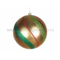 Елочная игрушка Шар в полоску красного-зеленого цвета