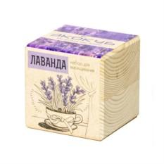 Набор для выращивания Лаванда (Ecocube)