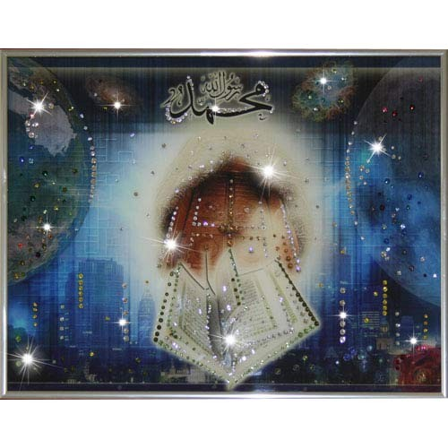 Картина с кристаллами Сваровски Книга Аллаха
