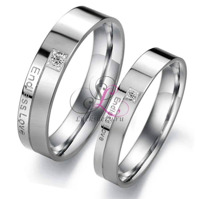 Кольца для двоих Бесконечная Любовь