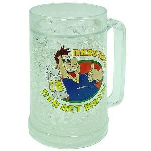 Ледяная кружка «Пиво пить – сто лет жить»