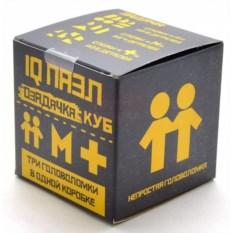 Набор головоломок Куб №3