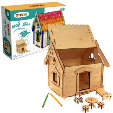 Деревянный набор для детского творчества «Мой дом»