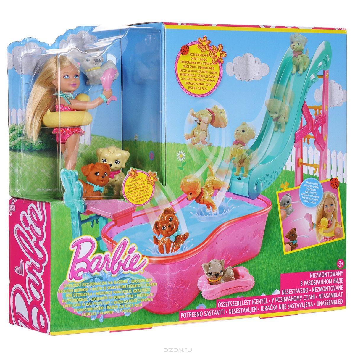 Игровой набор Барби. Кукла Челси и бассейн с питомцами