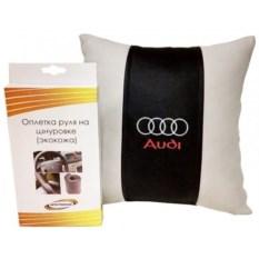 Подарочный набор из подушки и оплетка руля из экокожи Audi