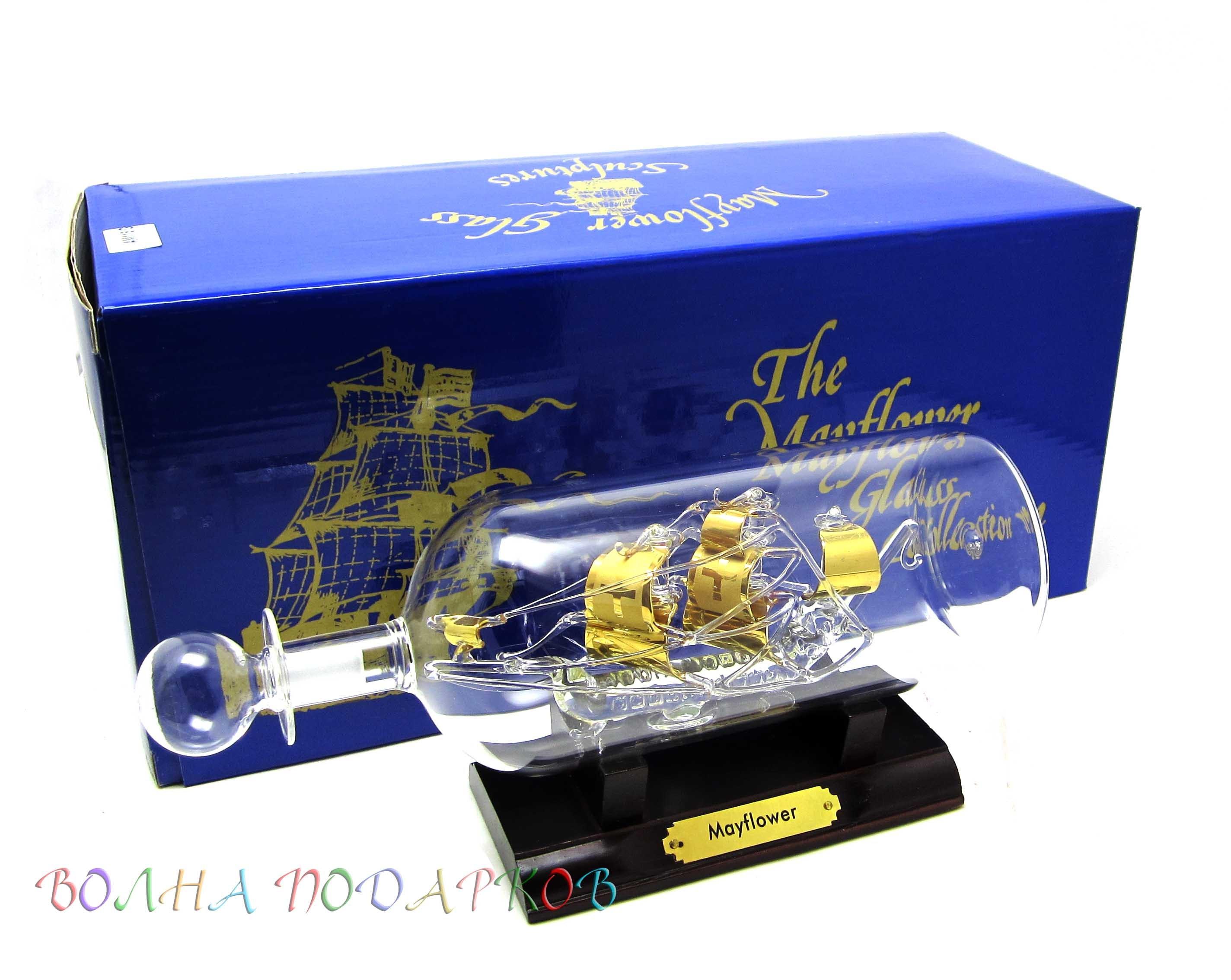Корабль в бутылке Mаyflower