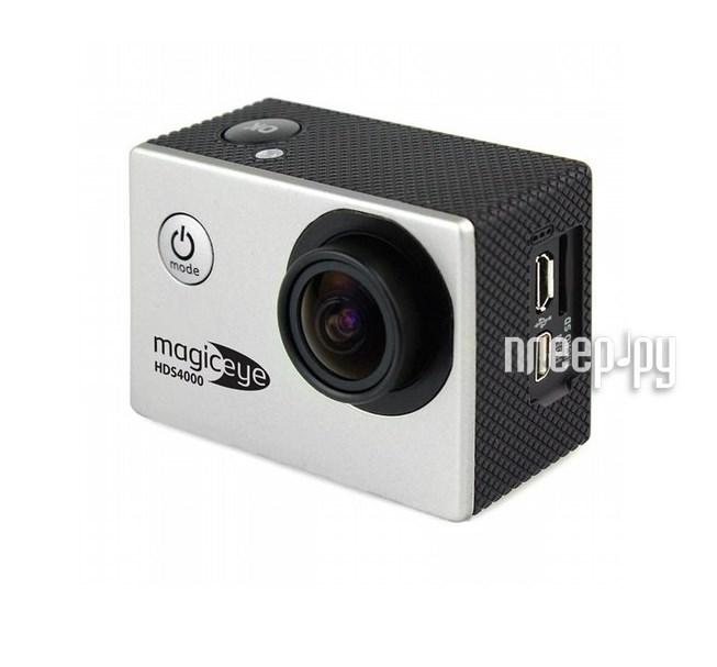 Экшн-камера Gmini MagicEye HDS4000 Silver
