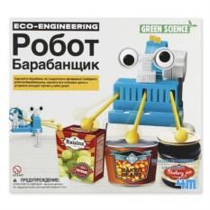 Набор-конструктор «Робот барабанщик»
