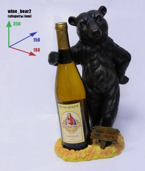 Подставка для бутылки, медведь обнимает бутылку