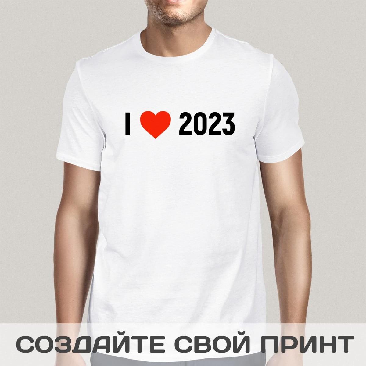 Мужская футболка I LOVE 2017