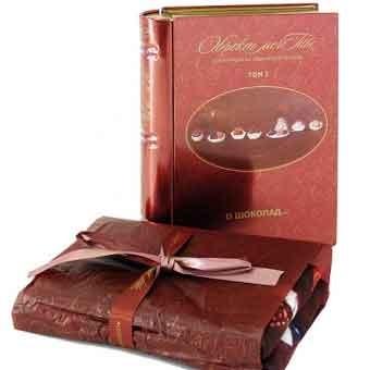 Столовое полотенце Книга, том I О, шоколад