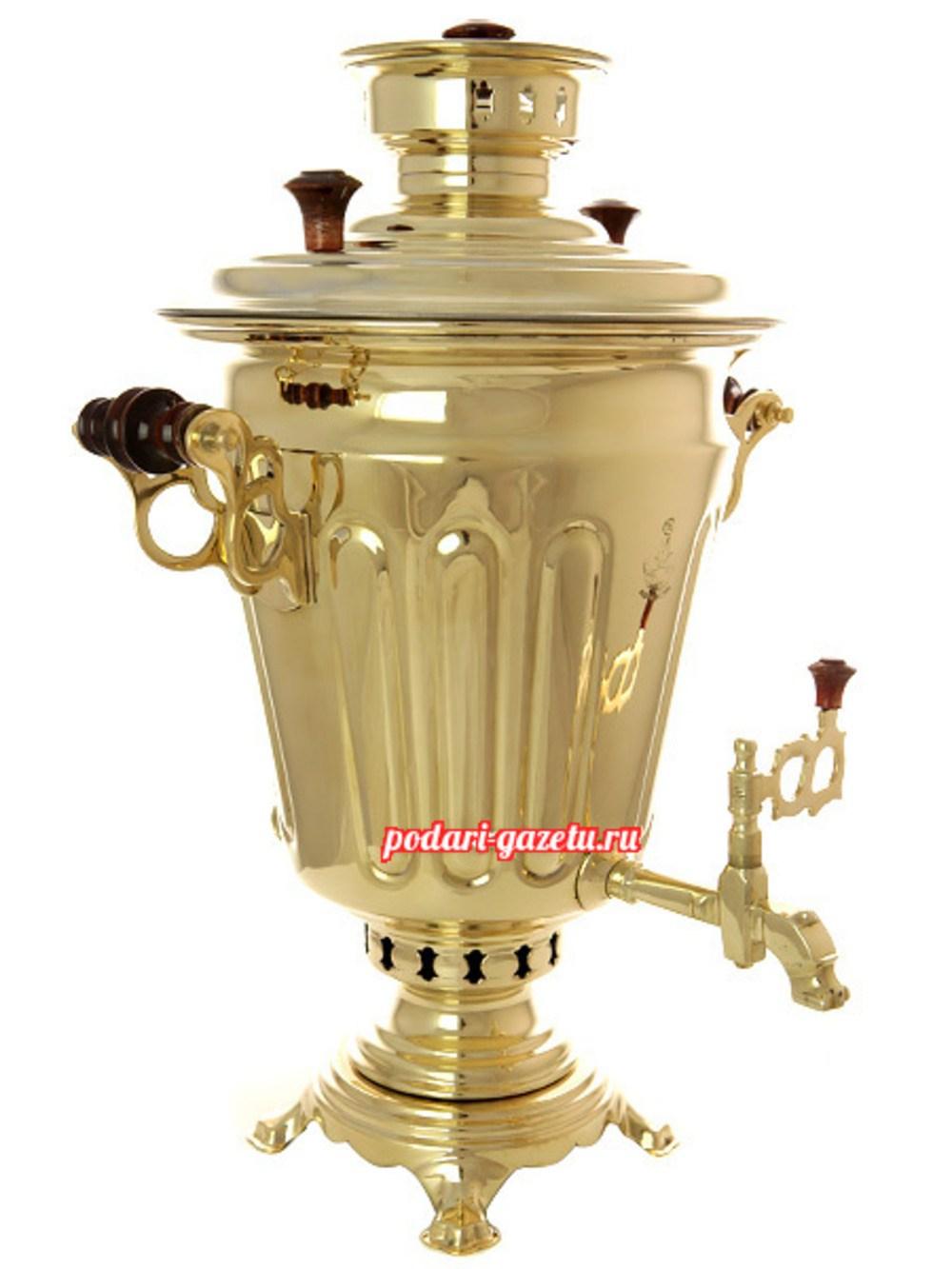 Антикварный комбинированный самовар (электрический/угольный) (5 литров) желтый конус