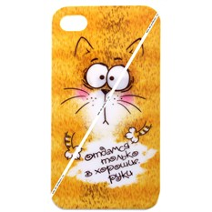 Чехол для телефона Йошкин кот