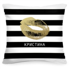 Подушка с вашим именем Kiss