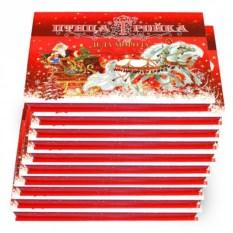 Набор из 10 коробок конфет «Птица-тройка дедушки Мороза»