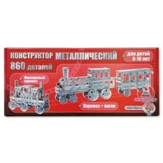 Металлический конструктор «Железная дорога»