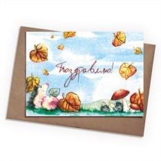 Поздравительная открытка Ежики