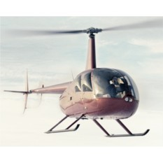 Сертификат Обзорный полёт на вертолете (20-60 минут)