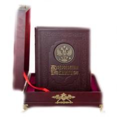 Родословная книга в деревянном ларце Гербовая