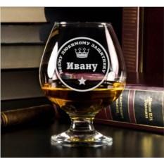 Подарочный бокал для коньяка Моему любимому защитнику