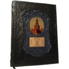 Подарочная книга Москва на японском языке