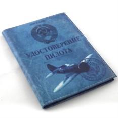 Обложка для автодокументов Удостоверение пилота