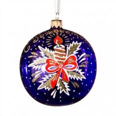 Елочный шар С Рождеством