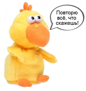 Интерактивная игрушка «Цыпленок–повторюшка»