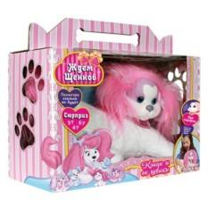 Мягкая игрушка Собачка Рокси и ее щенки
