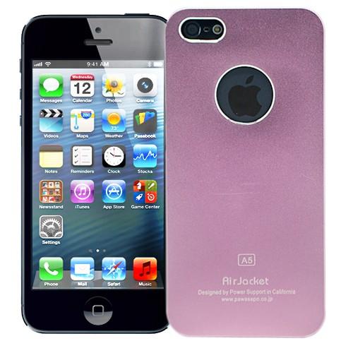Чехол для iPhone 5 Glint (фиолетовый) Kawaii