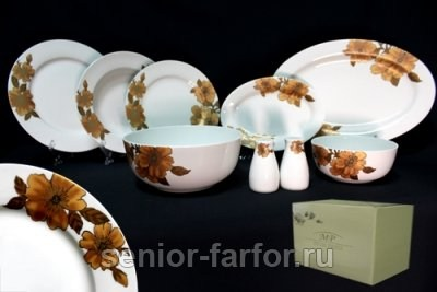 Столовый сервиз Lenardi (25 предметов) 775-042